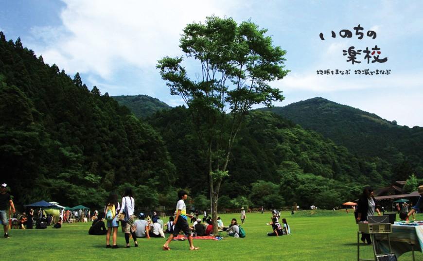 photo_no81_main