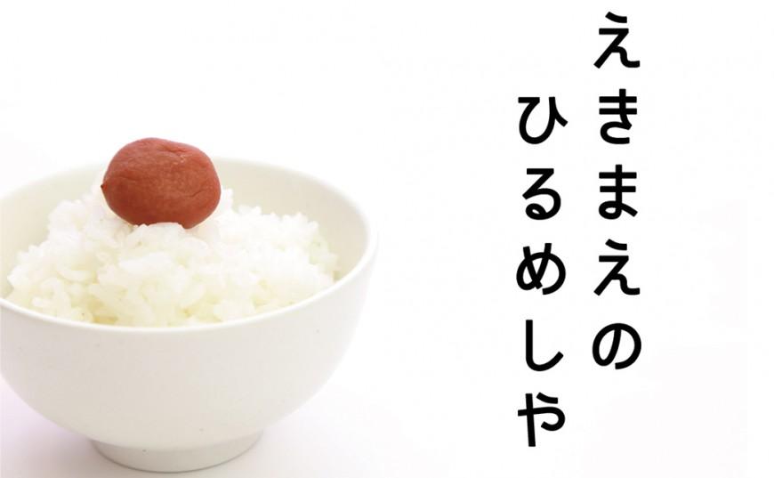 _36_main